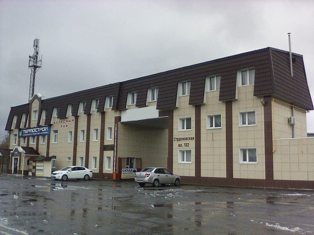 Бизнес Центр на ул. Студеновская, 132