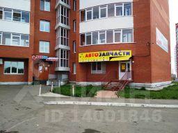 Поиск офисных помещений Холмогорская улица аренда офиса на большой кисловский