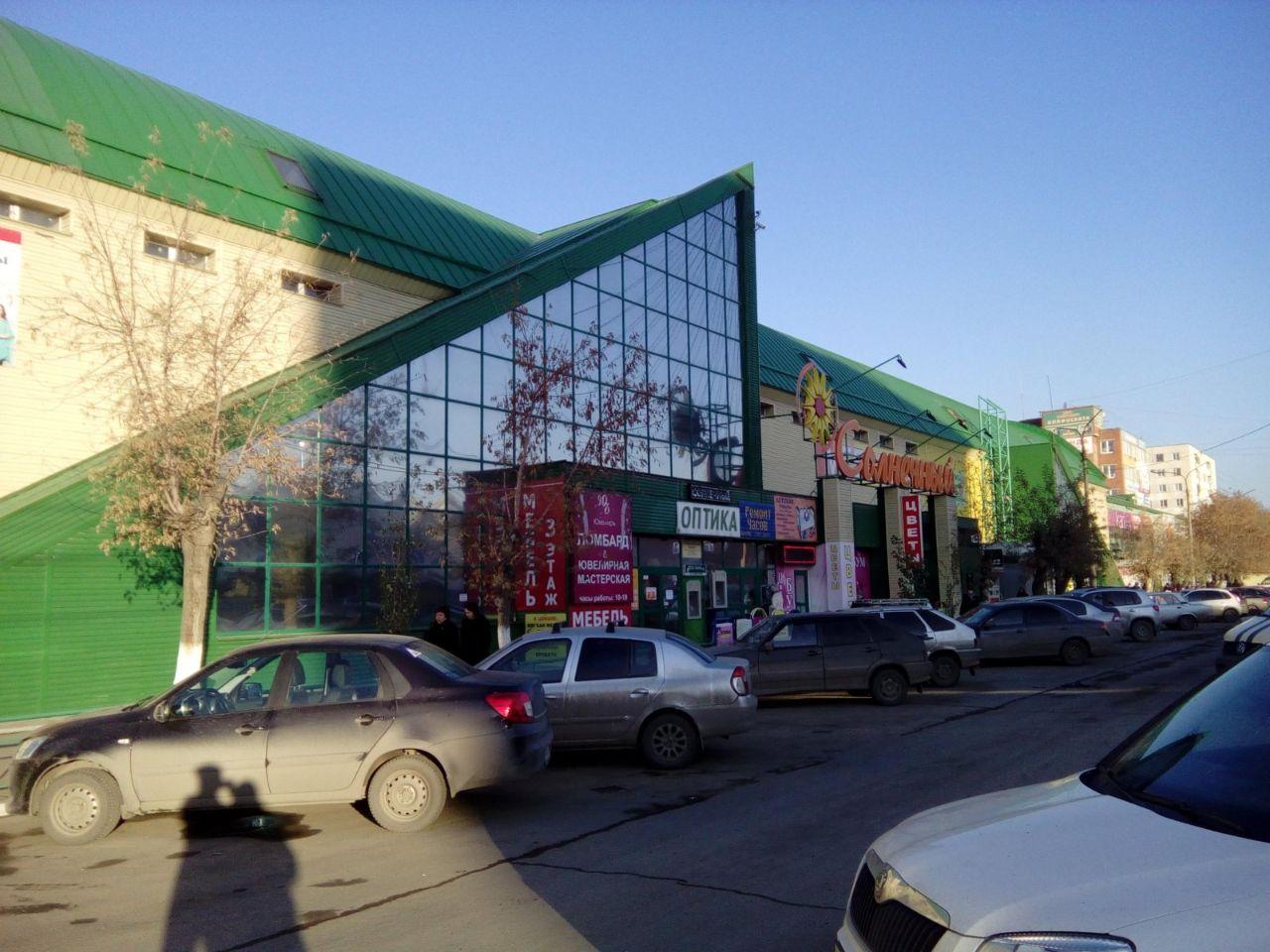 аренда помещений в ТЦ Солнечный