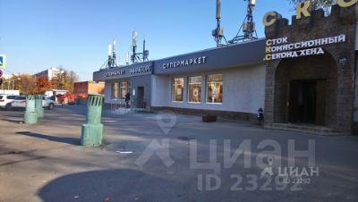 Снять место под офис Домодедовская улица Аренда офиса 30 кв Енисейская улица