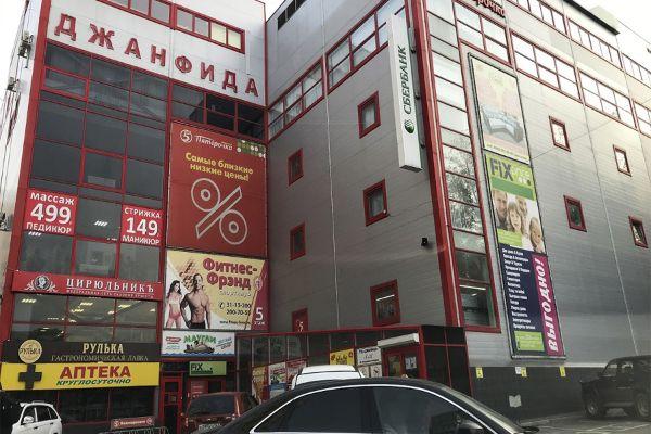 Торгово-офисный комплекс Джанфида