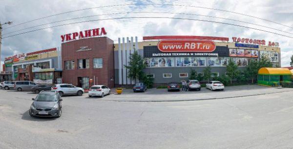 Торговый дом Украина