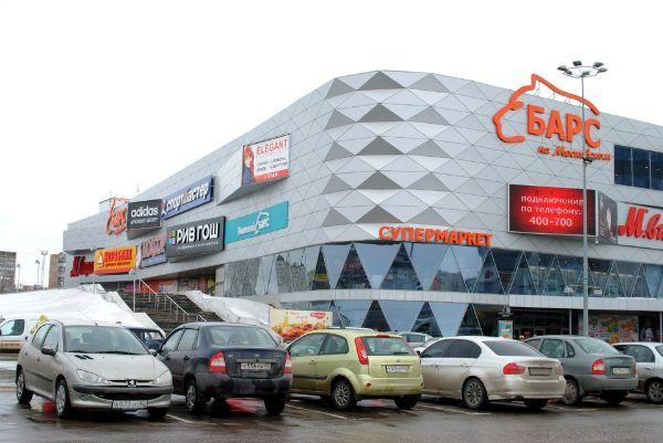 Торговый комплекс Барс