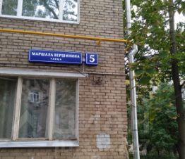 Пакет документов для получения кредита Маршала Вершинина улица пакет документов для получения кредита Коптевский бульвар