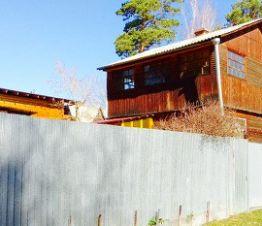 Купить дом до 400 тыс рублей в Иркутске - База объявлений ЦИАН 9de2ed84ed6