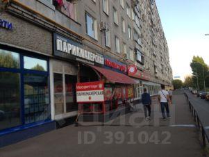 Снять помещение под офис Химкинский бульвар коммерческая недвижимость чусовой