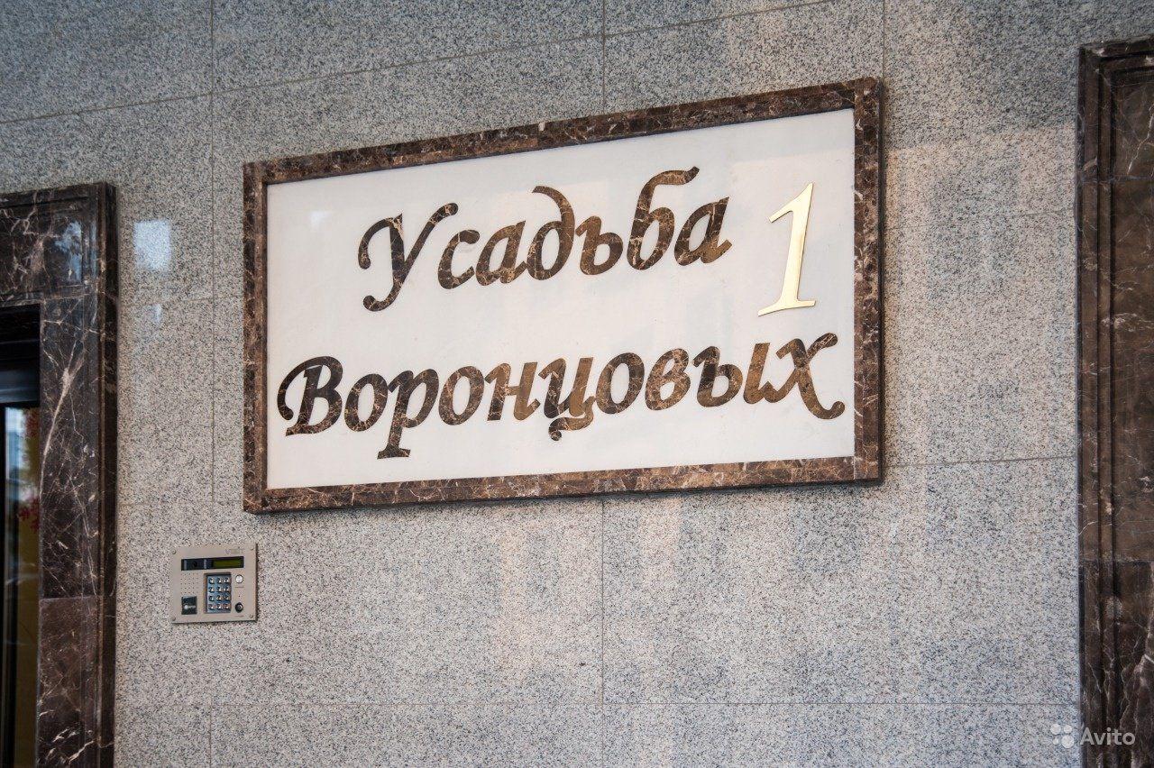 ЖК Усадьба Воронцовых