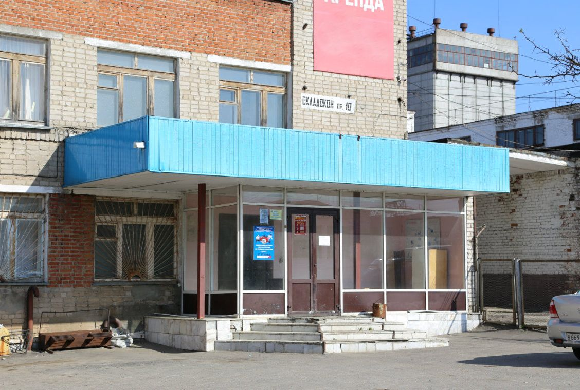 аренда помещений в БЦ на Складском проезде, 10