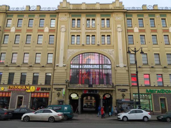 Торгово-офисный комплекс на Лиговском проспекте, 43-45