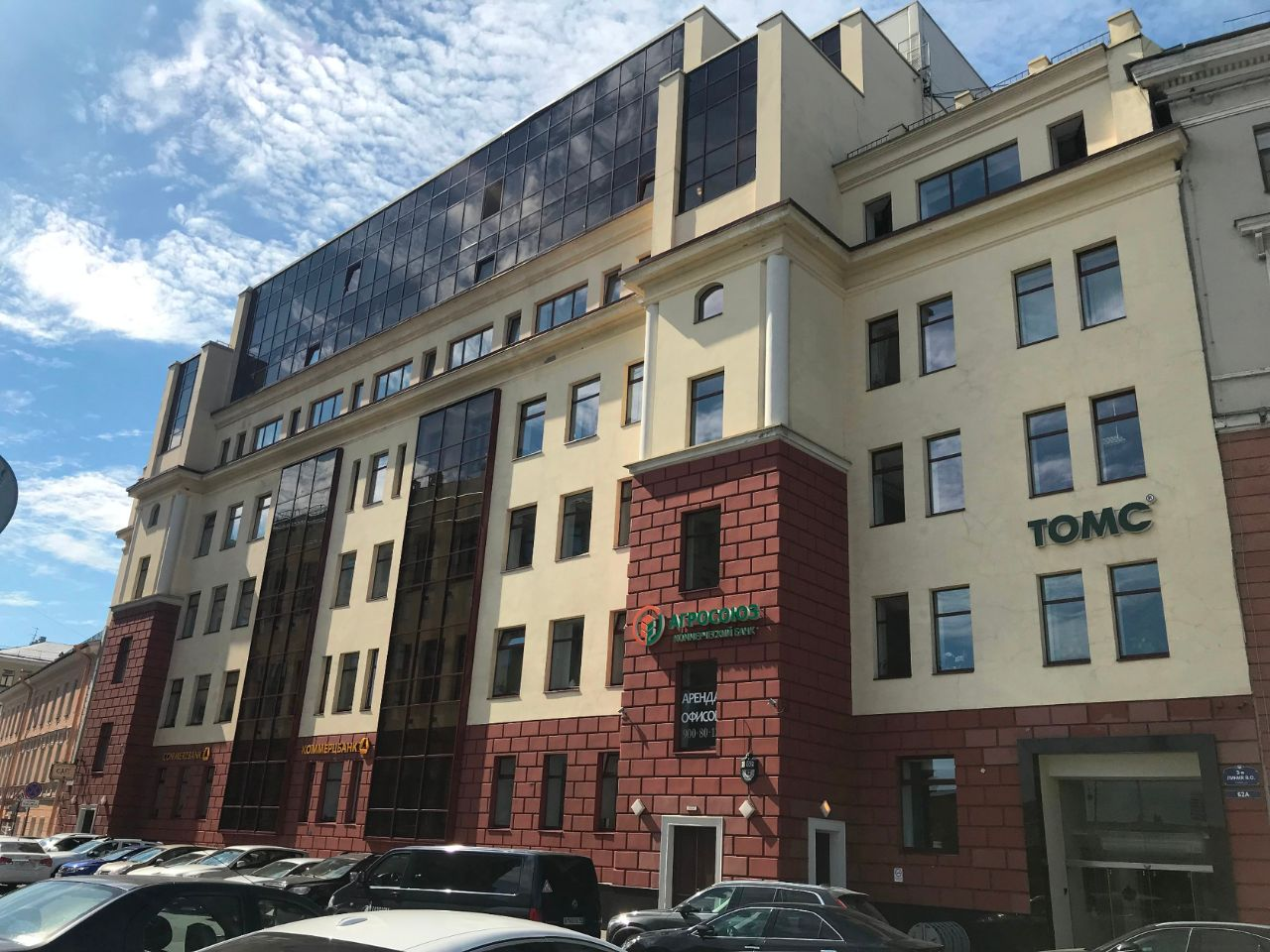 Бизнес Центр Jensen House (Дженсен Хаус)