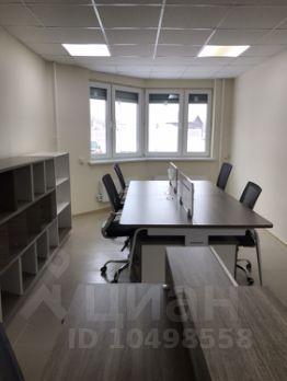Офисные помещения Москва аренда дск аренда офисов