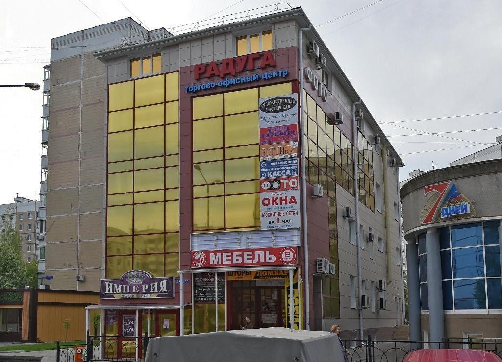 аренда помещений в ТЦ Радуга