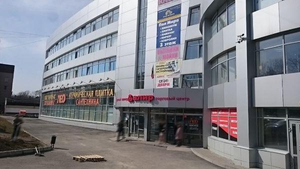 Торгово-офисный комплекс Алир