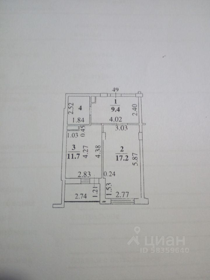 Продаю однокомнатную квартиру 42.9м² ул. Бехтеева, 9, Липецк, Липецкая область, Советский - база ЦИАН, объявление 240884327