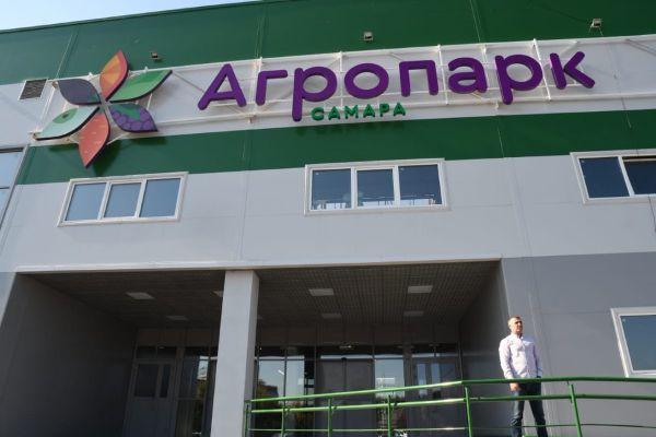 Торгово-складской комплекс Агропарк Самара