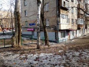 Аренда офиса 35 кв Николая Химушина улица аренда офиса на набережной саратов