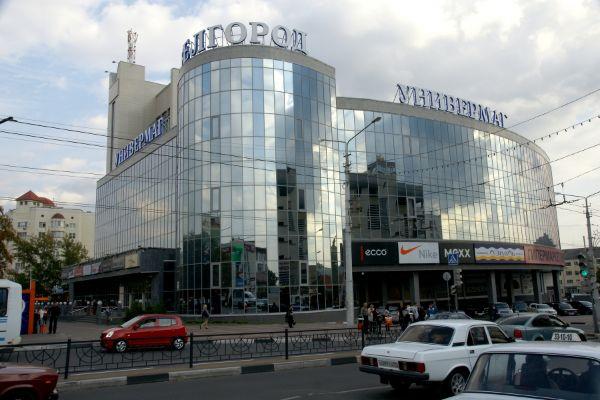 Многофункциональный комплекс Белгород
