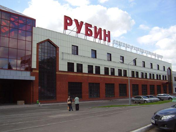 Торгово-развлекательный центр Рубин