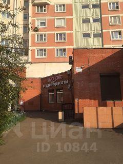 Аренда офиса 50 кв Братиславская улица аренда коммерческой недвижимости калининграде