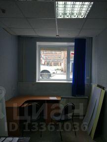 Аренда офиса магазина в ижевске коммерческая недвижимость в городе вологде
