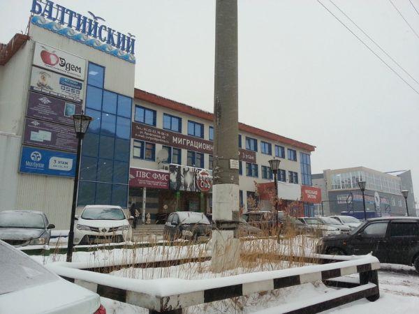 Офисный центр Балтийский