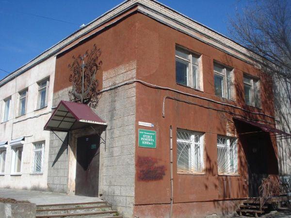 Офисное здание на ул. Госпитальная, 9А