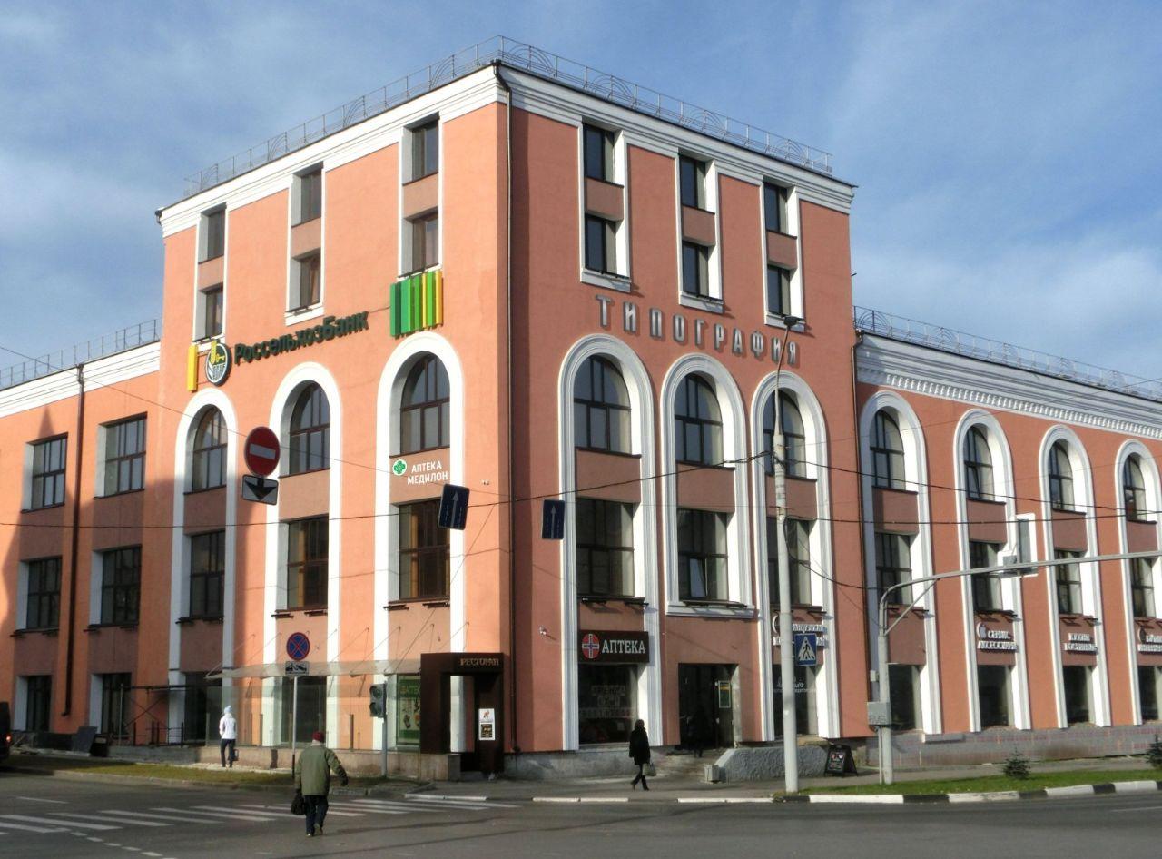 Бизнес Центр Типография