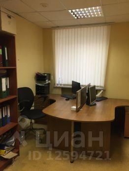 Аренда офиса 50 кв Усиевича улица договор возмездного оказания услуг на поиск арендатора коммерческой недвижимости