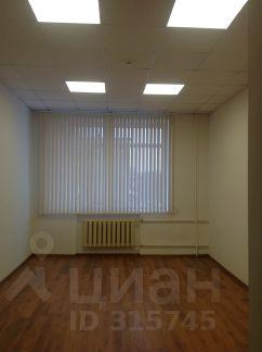 Аренда офиса 30 кв Окружной проезд аренда офиса москва сити тестовская