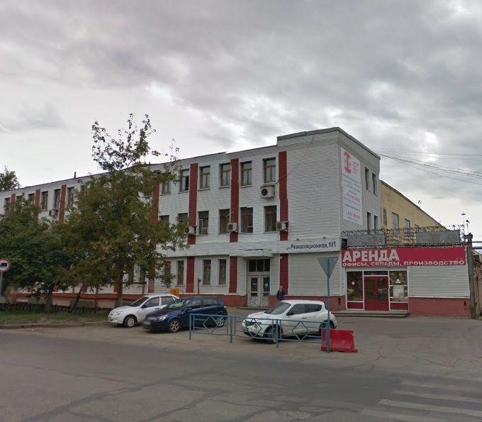 Аренда офиса ул революционная самара михайловка аренда коммерческая недвижимость
