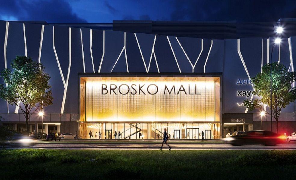 аренда помещений в ТРЦ Brosko Mall (Броско Молл)