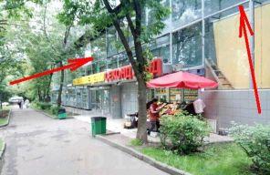 Помещение для персонала Уральская улица коммерческая недвижимость классы