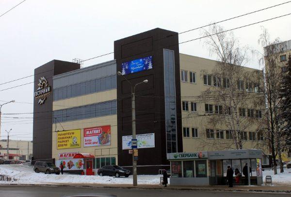 Торгово-офисный комплекс Восточный
