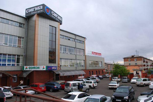 Бизнес-центр Сигма