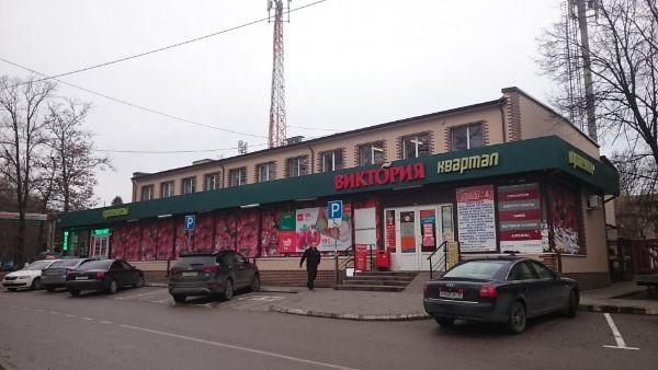Торговый центр Чкаловский