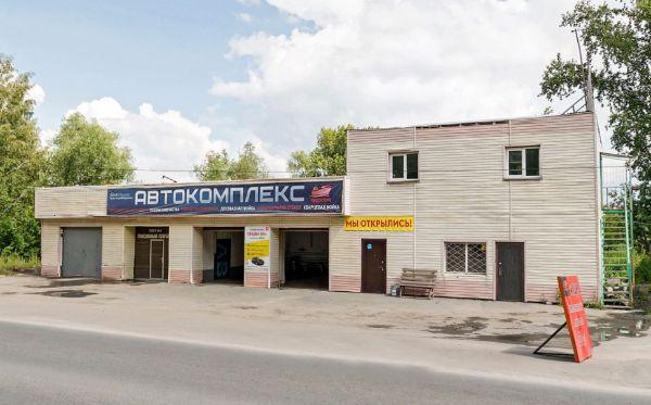 Склад на Мочищенском шоссе, 1к4