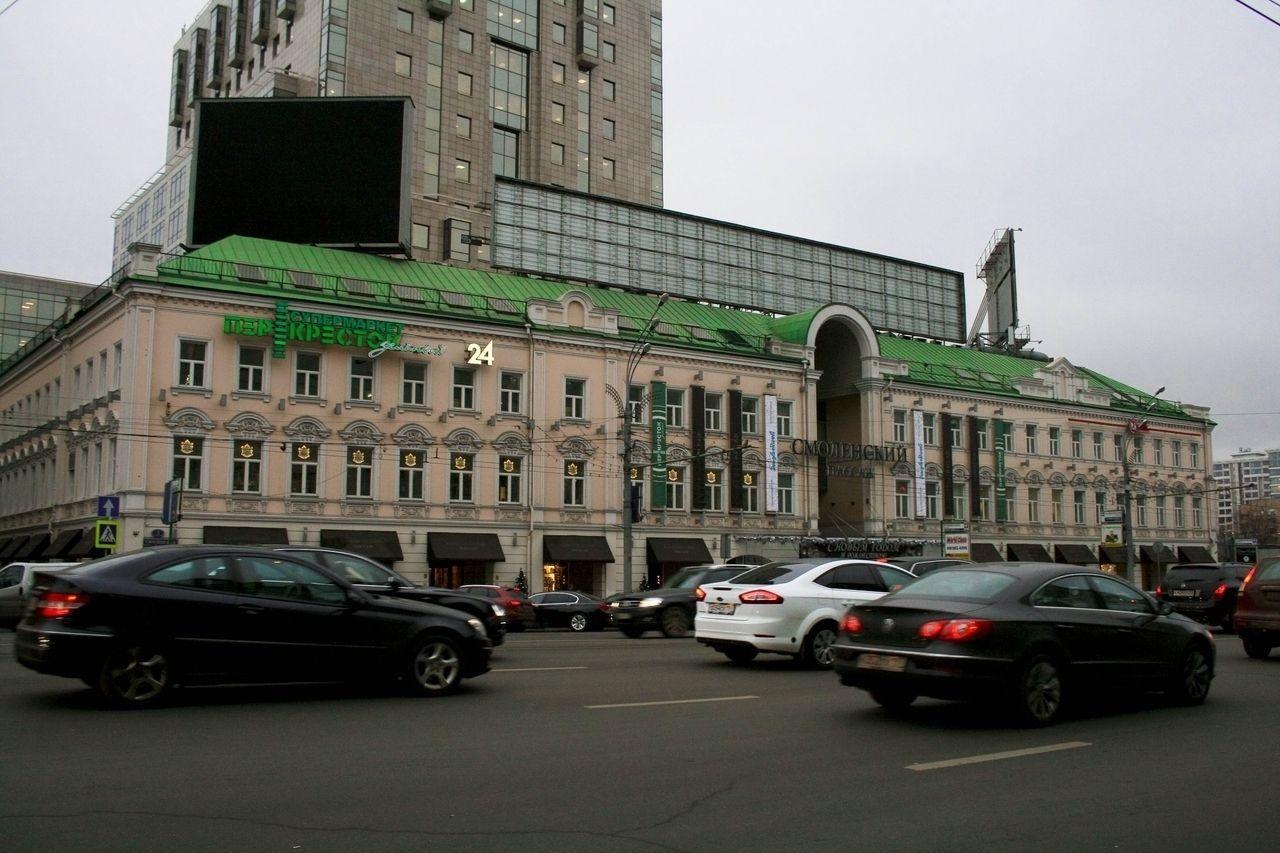 аренда помещений в БЦ Смоленский Пассаж