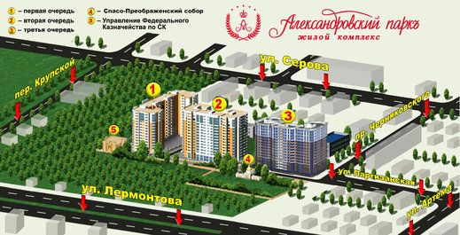 ЖК Александровский парк