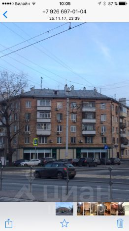 Документы для кредита в москве Егерская улица трудовой договор для фмс в москве 8 Марта 1-я улица