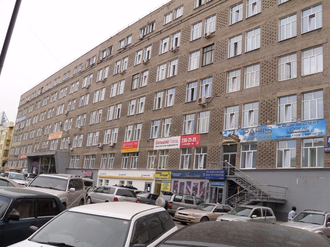 Коммерческая недвижимость Октябрьская Аренда офиса 50 кв Дурова улица
