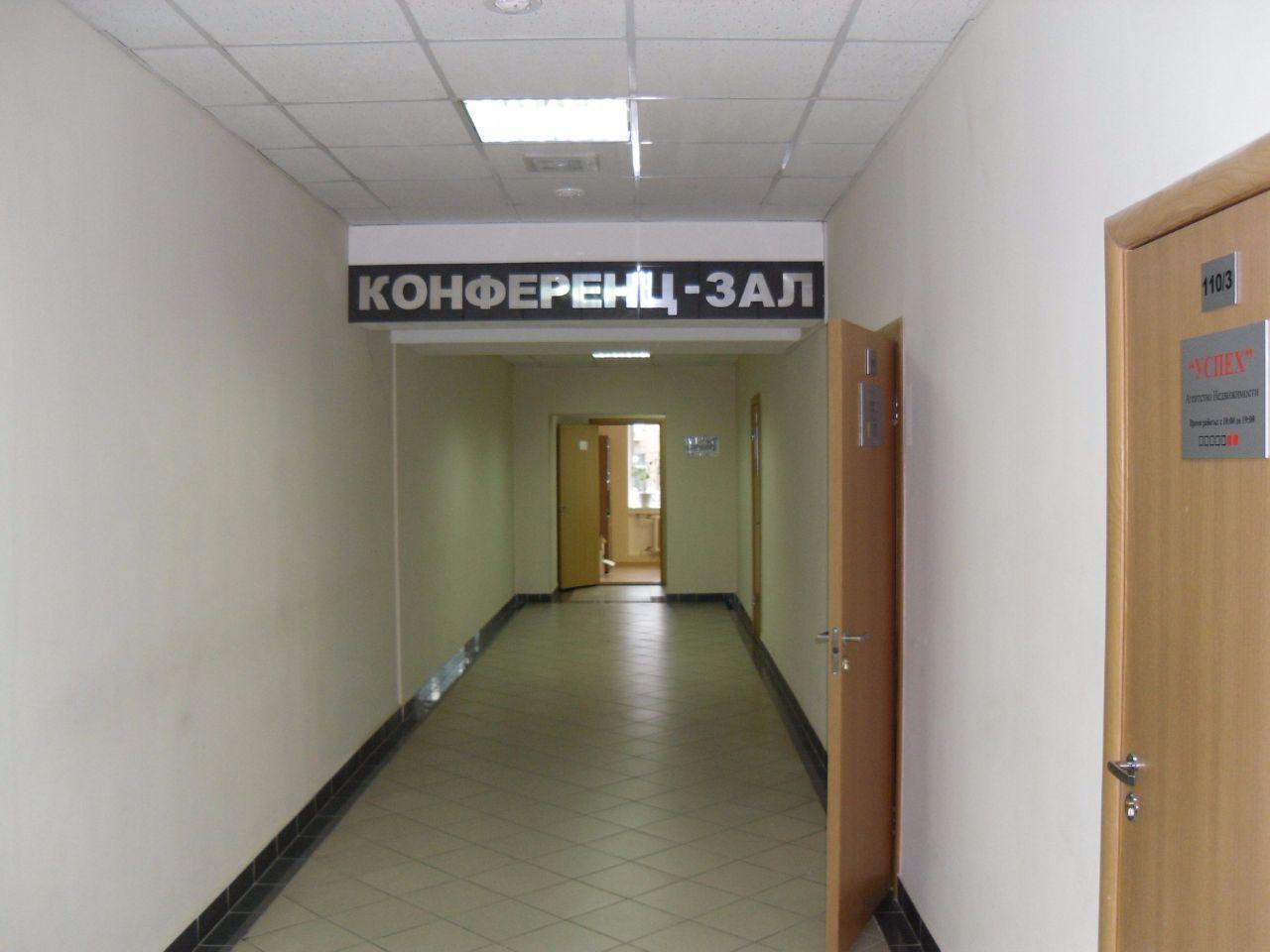 БЦ На Октябрьской