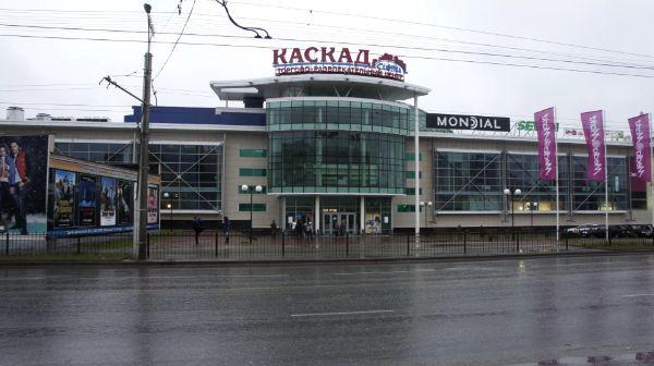 Торгово-развлекательный центр Каскад-Сити