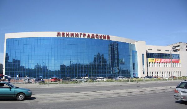Бизнес-центр Ленинградский