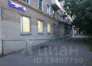 Снять помещение под офис Халтуринская улица офисные помещения Элеваторная улица