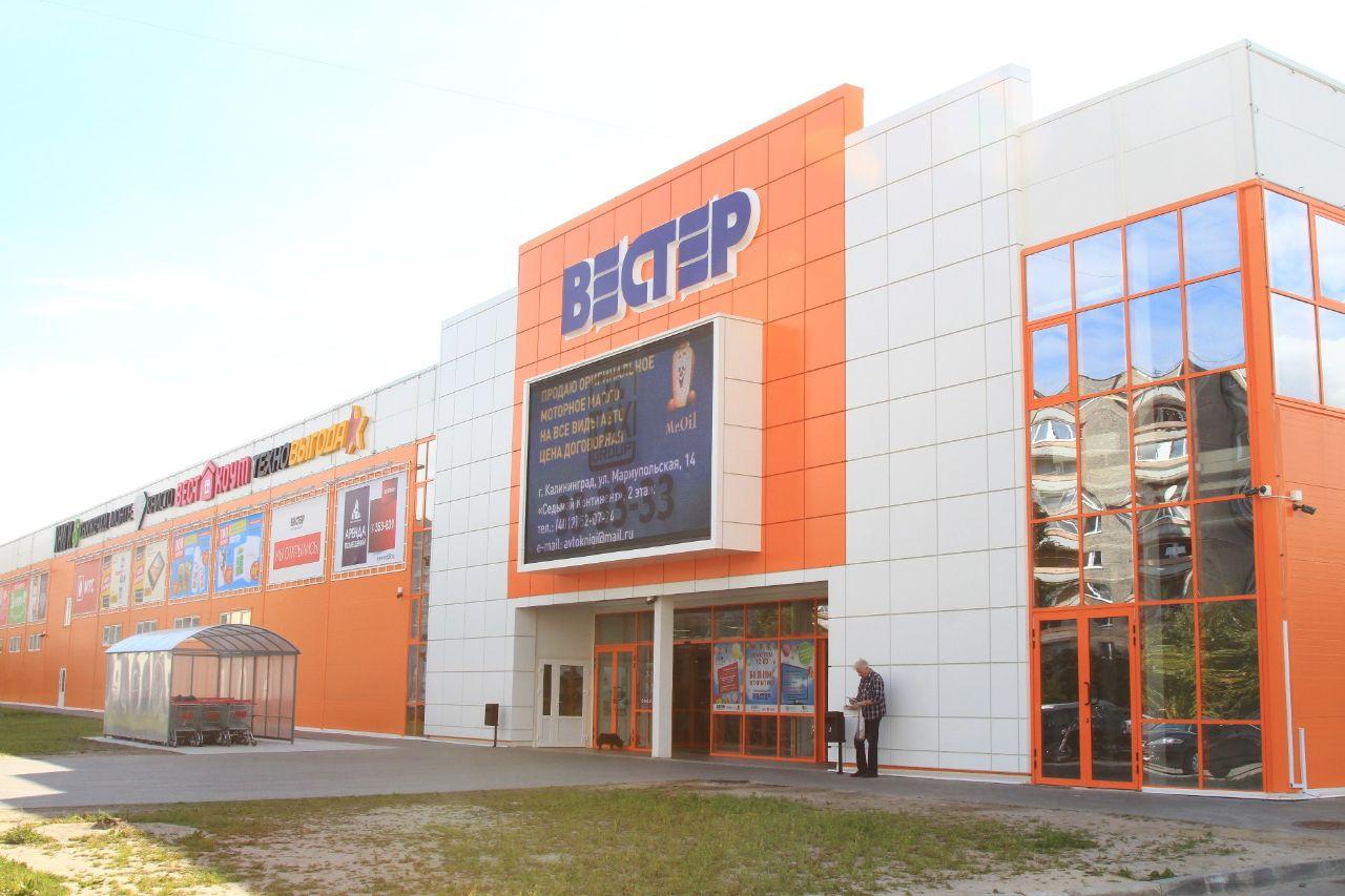 Калининград коммерческая недвижимость в аренду Аренда офисных помещений Молодежная