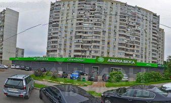 Аренда офиса 30 кв Генерала Белобородова улица продается коммерческую недвижимость москва