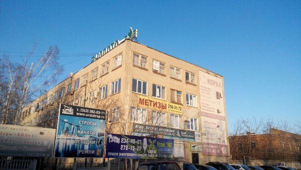 Бизнес-центр Турбинная 7