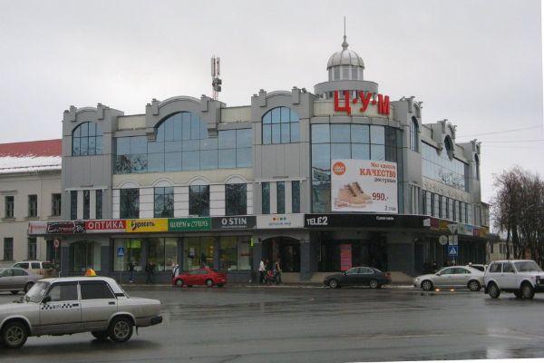 Торговый комплекс ЦУМ