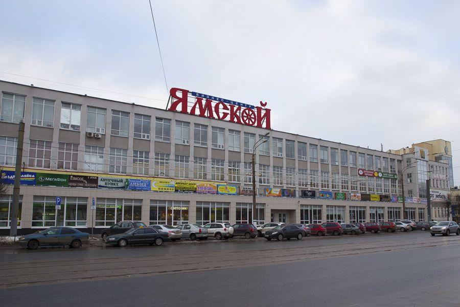 аренда помещений в БЦ Ямской