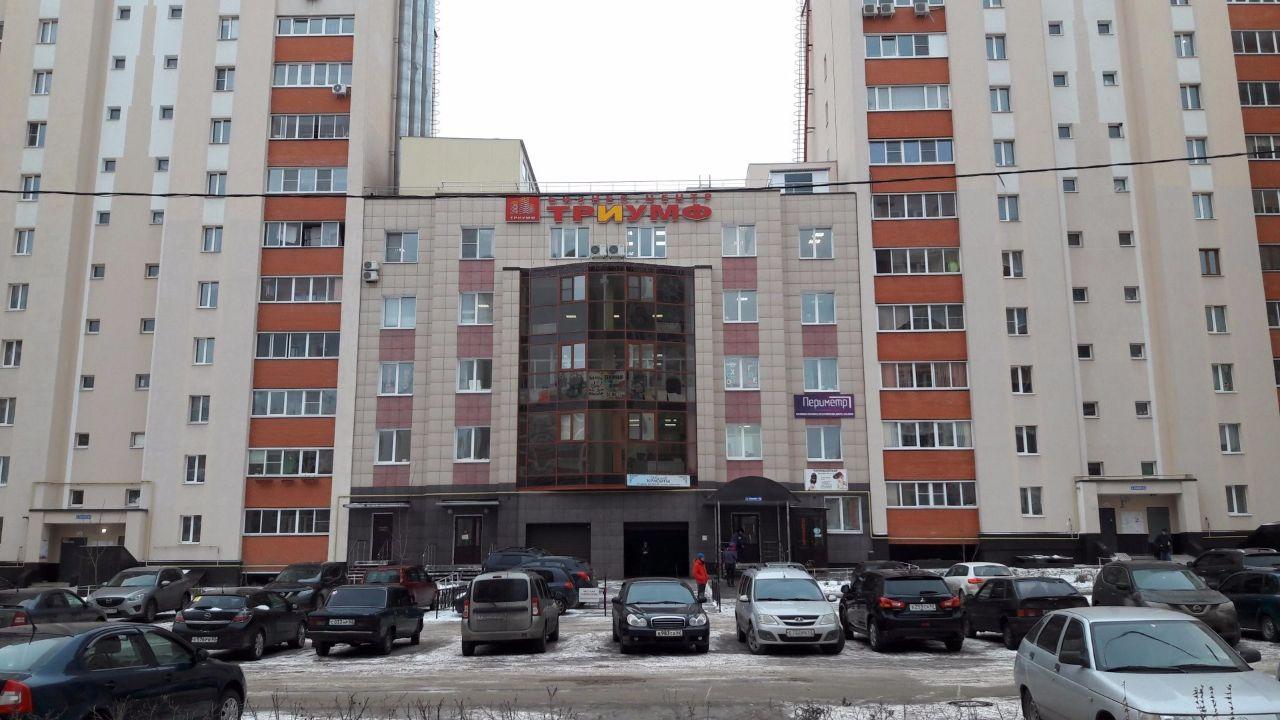Коммерческая недвижимость рязани песочня аренда аренда офисов красноярск без посредников